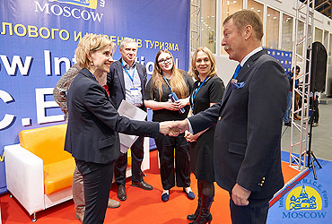Moscow International MICE Forum